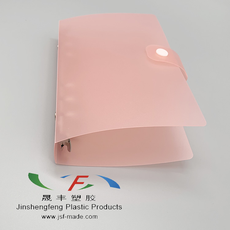 Pink Frosted Plastic Folder With Clip, Colorful Frosted 6